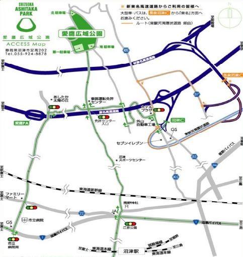 愛鷹広域公園アクセス