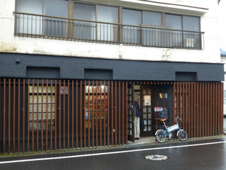 御田町サイクルステーション