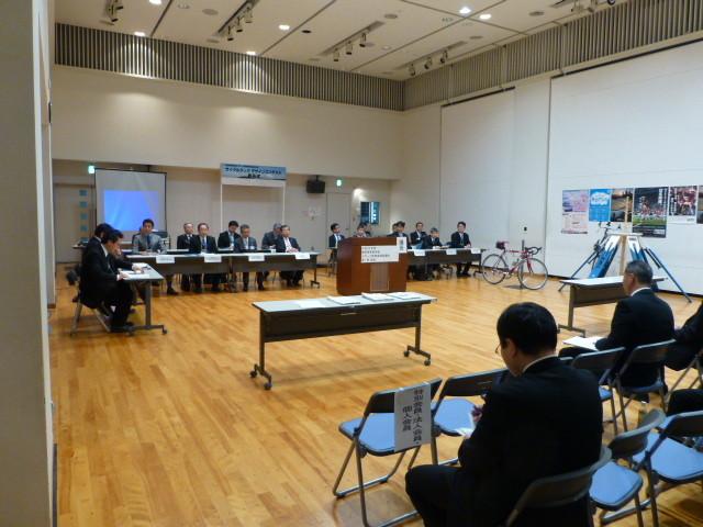 静岡県東部地域スポーツ産業振興協議会総会の開催